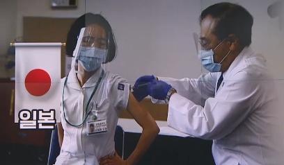 日, '6회 주사기' 없이 접종 시작…일부 백신 폐기 ....