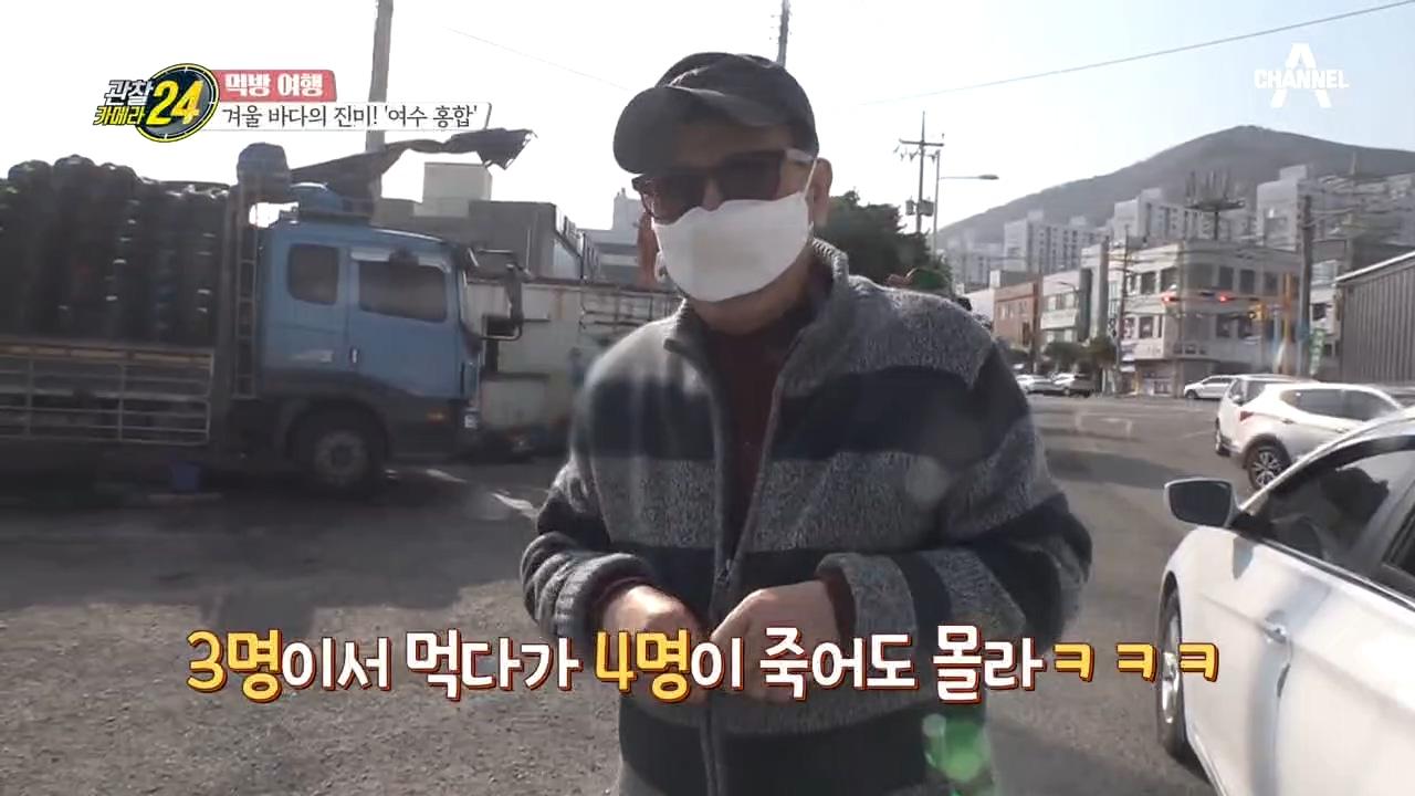 겨울철 전국구 인기스타★ 겨울 바다의 진미 '여수 홍합....