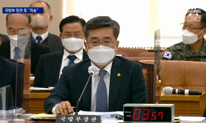 """이번엔 동해 배수로 뚫려…국방부 장관 또 """"죄송"""""""