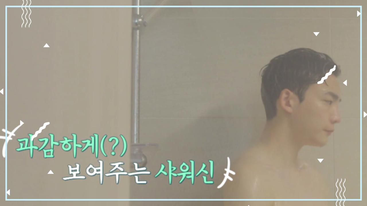그루밍하는 남자 정재호♡ 카메라 의식 1도 안한(?) ....