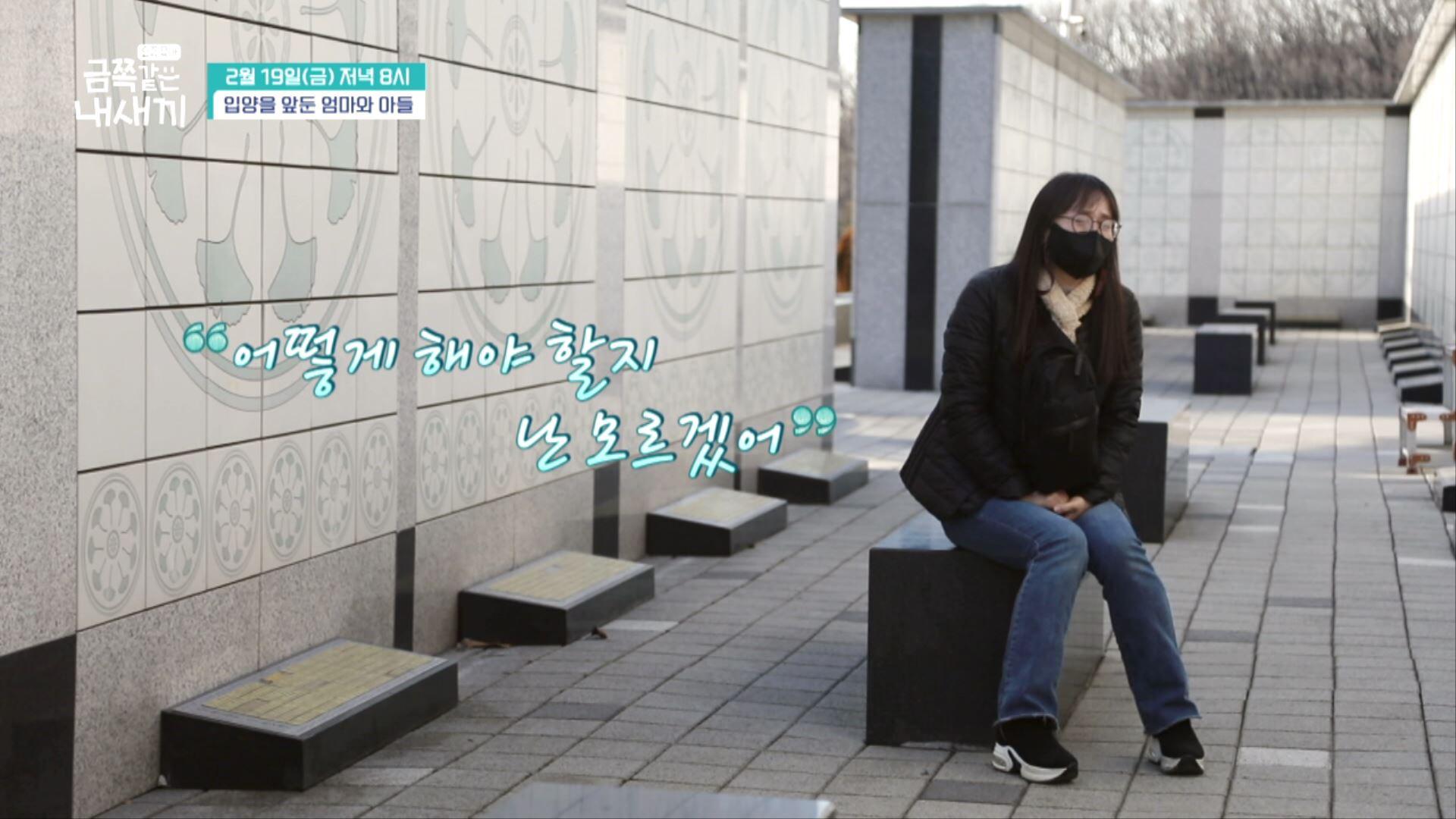 [선공개]