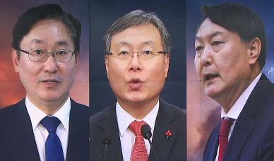 검찰 중간간부 인사…'검찰 비판' 임은정에 수사권 부여