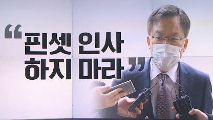 """""""정권 수사팀 놔둬라""""…조남관 대검차장 작심 반격"""