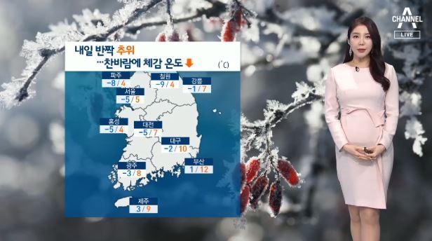 [날씨]내일 다시 추워진다…기온 10도 이상 '뚝'