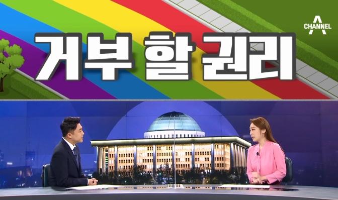 [여랑야랑]서울시장 선거 이슈로 떠오른 '퀴어 축제' ....