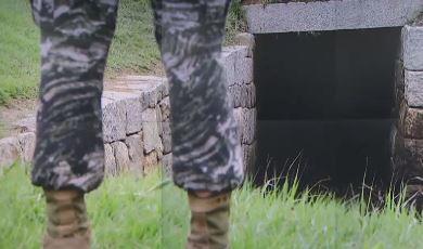 軍의 반복된 경계 실패…배수로 3개 존재조차 몰랐다