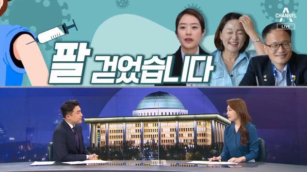[여랑야랑]'#팔_걷었습니다' 민주당의 솔선수범? / ....