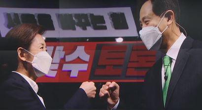 """당원·시민 평가단 """"1차전 토론 승자는 나경원"""""""