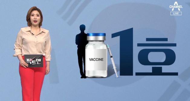 [팩트맨]나라별 '1호 백신 접종자'는?…확인해보니