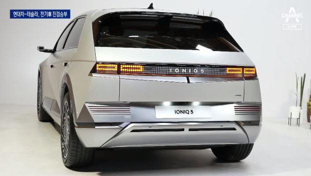 베일 벗은 아이오닉5…현대차·테슬라 '전기차 정면승부'