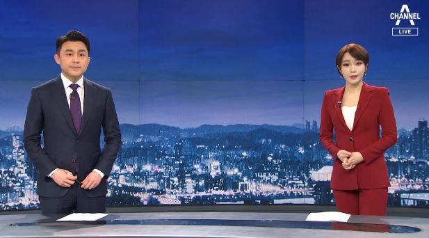 2월 23일 뉴스A 클로징