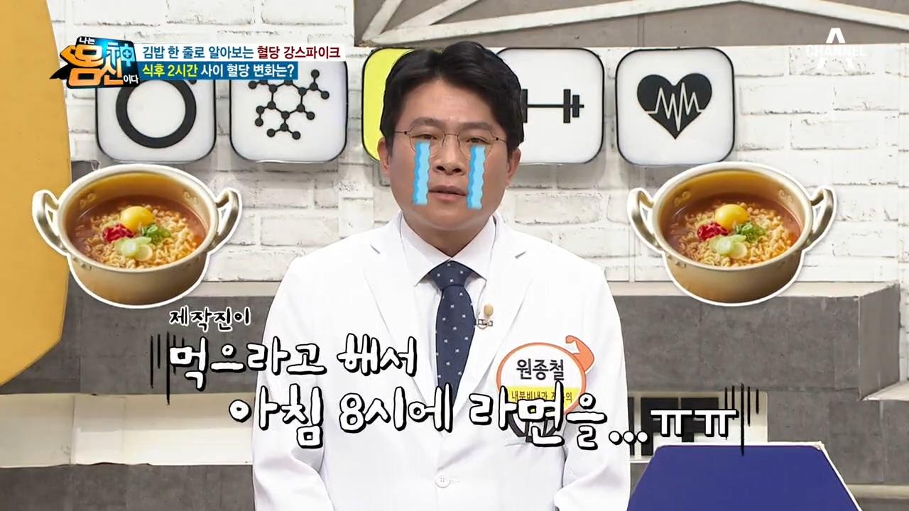 라면에 김밥, 탕수육까지!!!... but 세상 평안한....