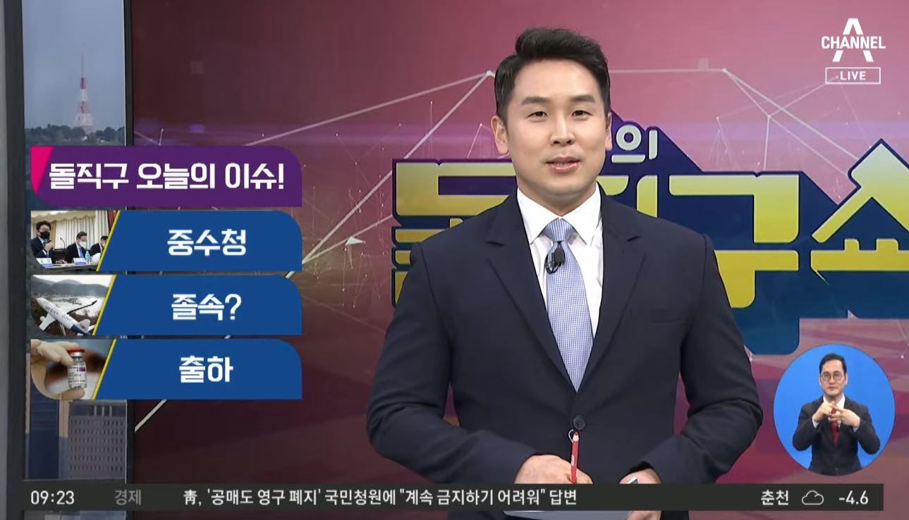 [2021.2.24] 김진의 돌직구쇼 682회