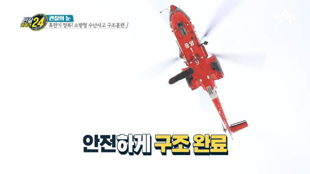 관찰카메라 24 178회