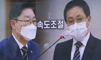 靑 '브레이크' vs 與 강경파 '가속'…검찰개혁 놓고....