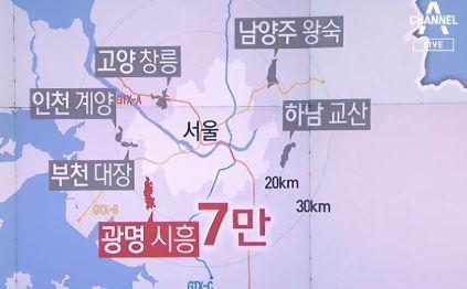 """""""다리 건너는 데 1시간""""…광명·시흥 신도시 문제는 교...."""
