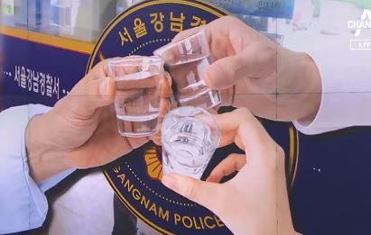 """[단독]""""여경 절반 술자리에 불러""""…강남경찰서장 대기발...."""