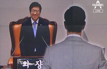 [단독]국회의장 경호대장 '갑질 의혹' 전출…진정서 접....