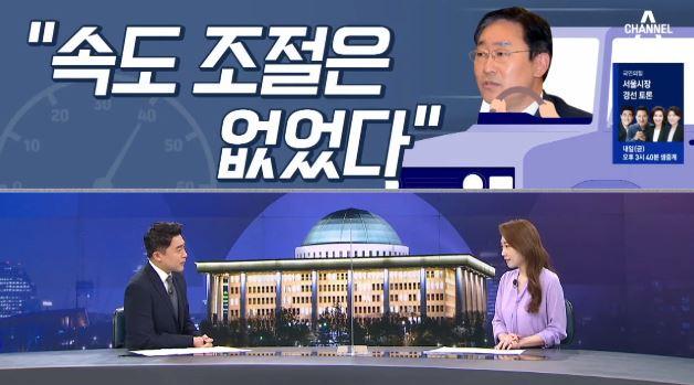 [여랑야랑]검찰 개혁 '속도 조절' 논란 / 차관 겸직....