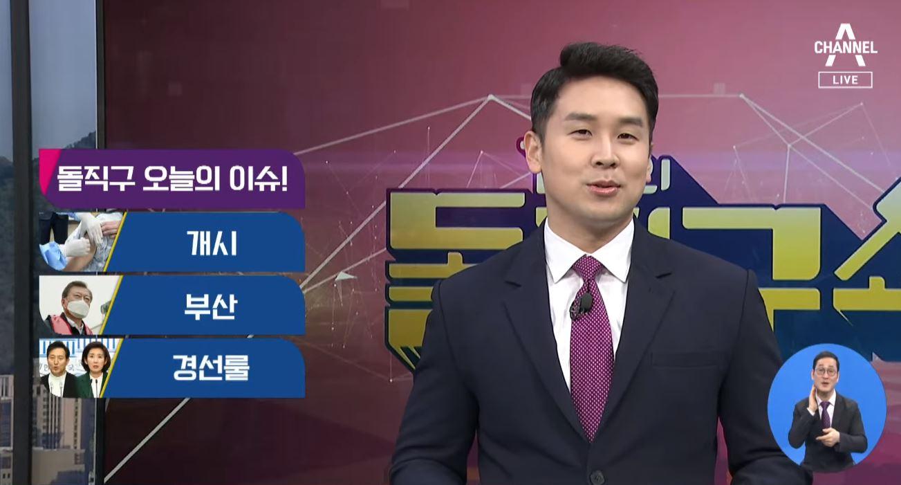 [2021.2.26] 김진의 돌직구쇼 684회