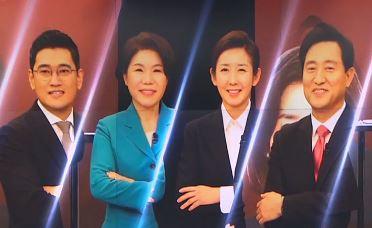 국민의힘 서울시장 후보 첫 자유 토론…'난타전' 승자는....