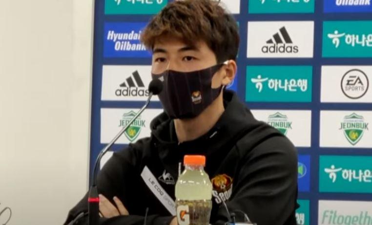 """기성용 """"미칠 정도로 황당""""…기자회견서 26분간 반박"""