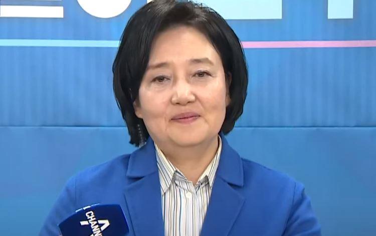 민주당, 서울시장 보궐선거 후보 박영선 선출