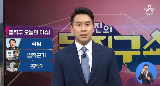 [2021.3.2] 김진의 돌직구쇼 686회