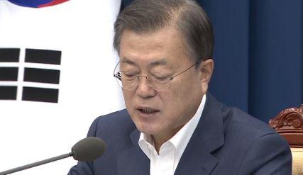 "LH 직원들 '땅 투기 논란'…文 ""가족까지 다 조사하...."
