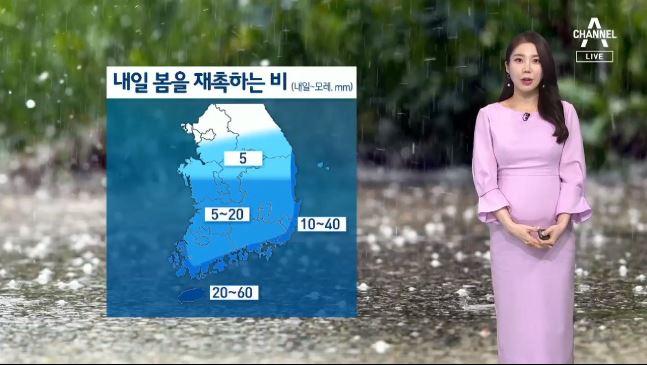 [날씨]내일 곳곳 비 소식…'감기가능지수' 높음 주의