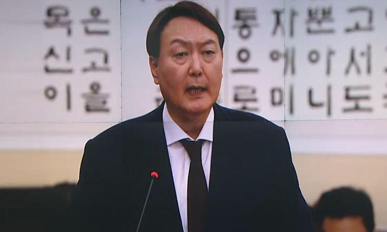[단독]윤석열, '공정·상식·정의'로 전국 순회 강연 ....