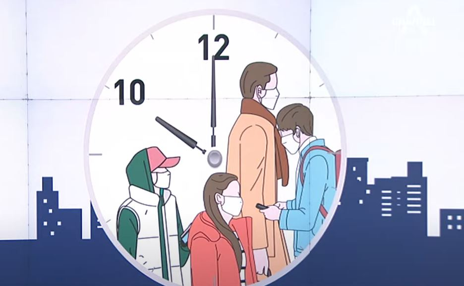 거리두기 4단계로 축소…2단계 때 8인까지 모임 가능