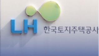 [단독]땅 매입 10개월 전 'LH 처벌 완화' 추진했....