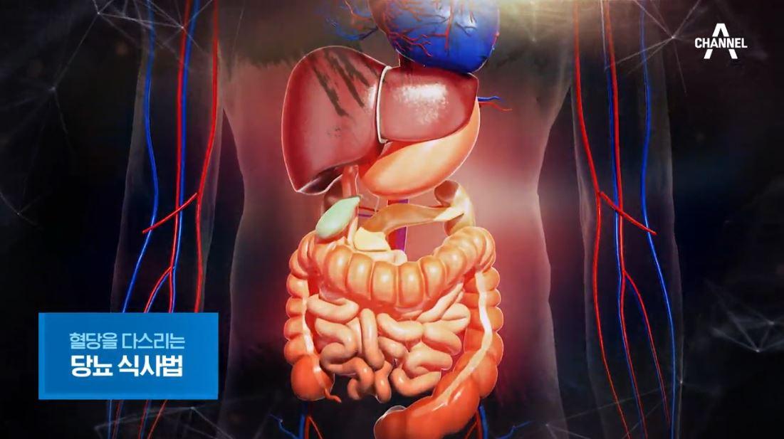 특별기획 혈당을 다스리는 당뇨 식사법