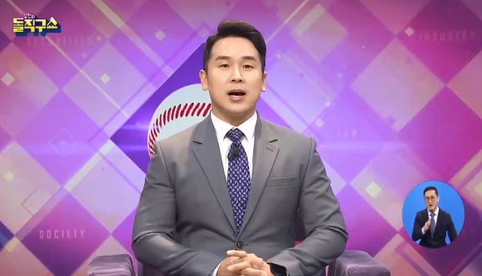 [2021.3.12] 김진의 돌직구쇼 694회