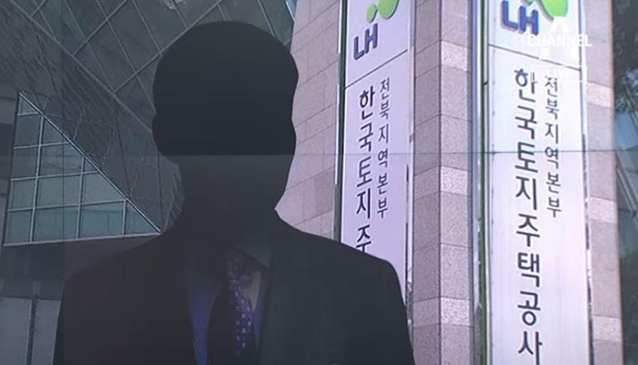 """전북본부장과 일한 직원 3명 수사…""""본인은 땅 안 샀다...."""