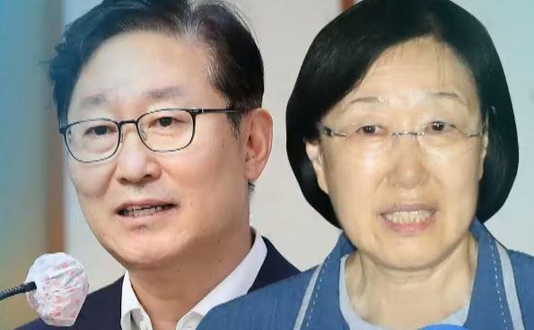 '한명숙 구하기' 불발…박범계 오후 입장 발표