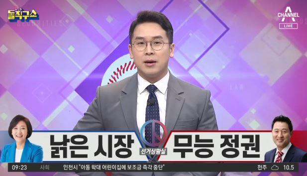 [2021.3.24] 김진의 돌직구쇼 702회