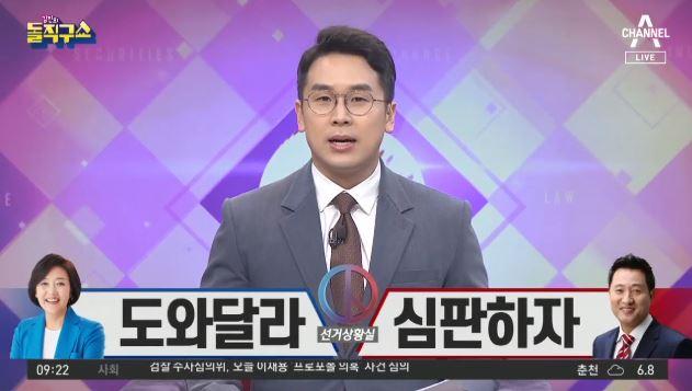 [2021.3.26] 김진의 돌직구쇼 704회