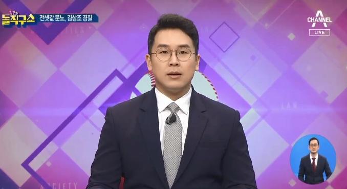 [2021.3.30] 김진의 돌직구쇼 706회