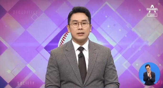 [2021.3.31] 김진의 돌직구쇼 707회
