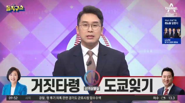 [2021.4.1] 김진의 돌직구쇼 708회