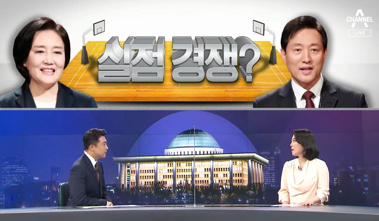 [여랑야랑]박영선-오세훈 '실점 대결' / 윤석열, 내....