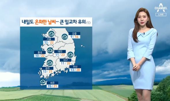 [날씨]내일 전국 구름 많고 온화…큰 일교차 주의