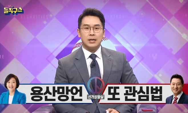 [2021.4.2] 김진의 돌직구쇼 709회