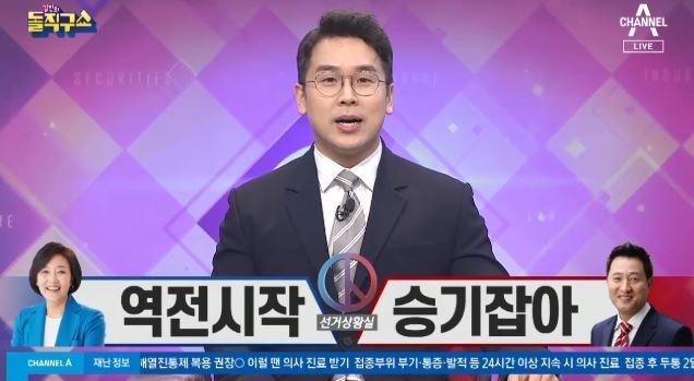 [2021.4.5] 김진의 돌직구쇼 710회