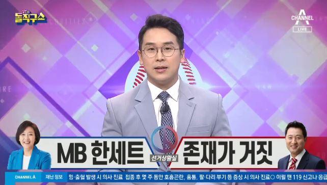[2021.4.6] 김진의 돌직구쇼 711회
