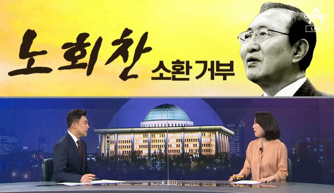 [여랑야랑]'노회찬 버스' 탄 박영선…정의당은 거부 /....