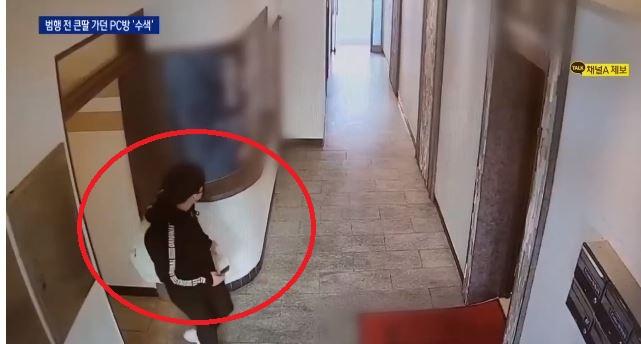 '세 모녀 살해' 김태현, 범행 직전 큰딸 가던 PC방....