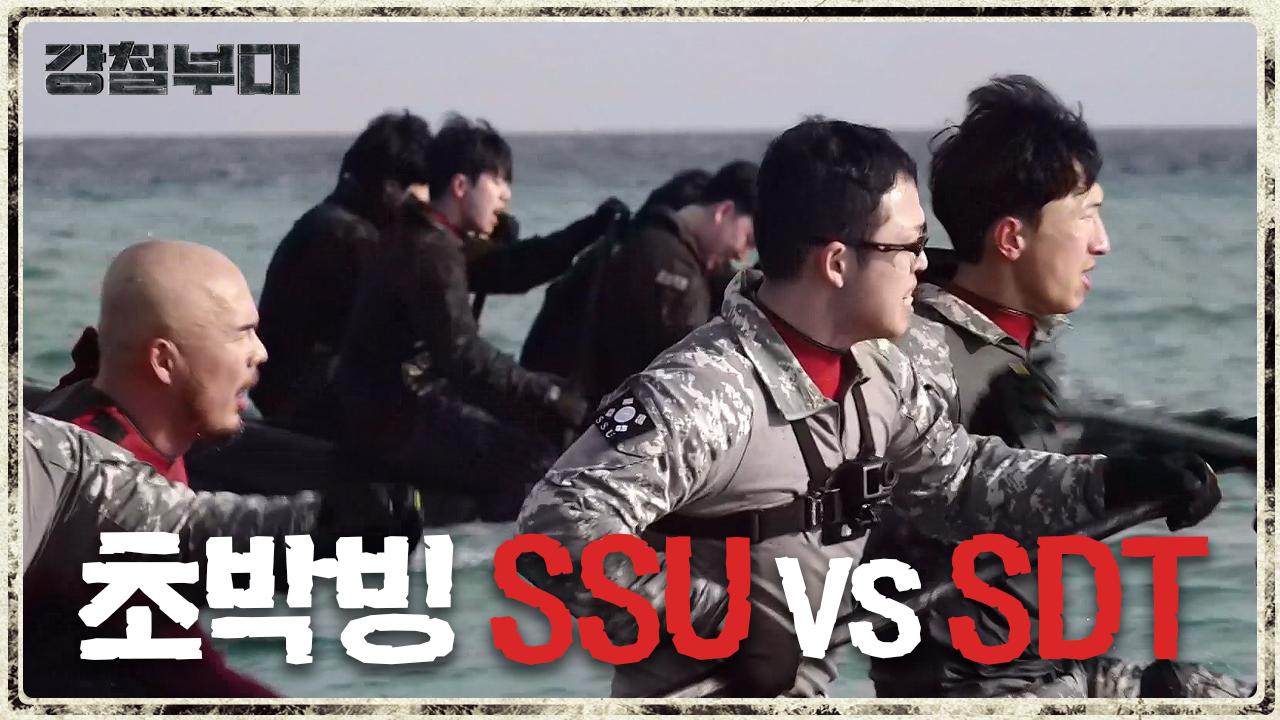SSU vs SDT의 초박빙 레이스! 경험치를 압도하는....